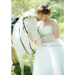 【ふるさと納税】馬と一緒に前撮りプラン 【チケット】
