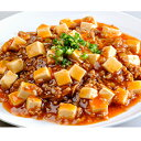 【ふるさと納税】たいらん麻婆焼そば2食 【麺類・中華】