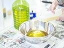 【ふるさと納税】三陸石鹸工房KURIYA 手づくり石けん製作体験(2名分)
