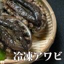 北海道 お取り寄せ 珍味 鮑のこのわた合え 60g お酒の肴やご飯のお供に