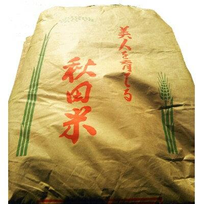 【ふるさと納税】栽培期間中肥料・農薬不使用 玄米30kg(ササニシキまたは陸羽132号)【1104930】