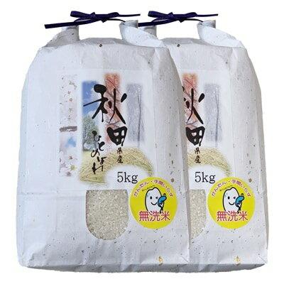 米・雑穀, 白米 202111() 10kg 125011340