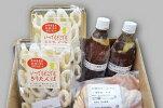 【ふるさと納税】〔A21〕手作りきりたんぽ自家製スープ・比内地鶏セット【冷凍】