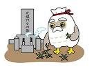 【ふるさと納税】〔A92〕墓地清掃サービス