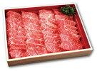 【ふるさと納税】〔B29〕秋田県能代産鶴形牛バラカルビ焼肉用約500g