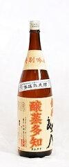 【ふるさと納税】〔H1〕特別純米大吟醸醸蒸多知(かむたち)【1.8L】