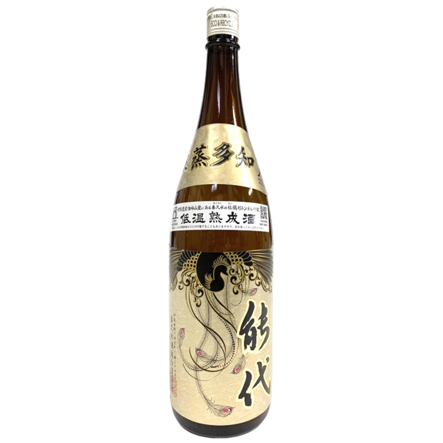 【ふるさと納税】 特別純米 大吟醸 醸蒸多知(かむたち)【1.8L】
