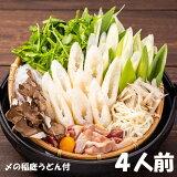 【ふるさと納税】 きりたんぽ鍋セット 白神特選 故郷(ふるさと)