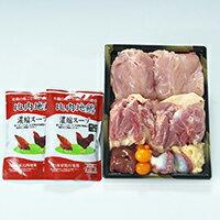 【ふるさと納税】60P2316比内地鶏1羽ケース&濃縮スープ(冷蔵)
