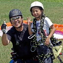 【ふるさと納税】【男鹿寒風山でパラグライダー!!】パラグライダー遊覧飛行体験コース 1名様 【体験チケット・レジャー】