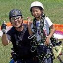 【ふるさと納税】【男鹿寒風山でパラグライダー!!】パラグライダー遊覧飛行体験コース 5名様 【体験チケット・レジャー】