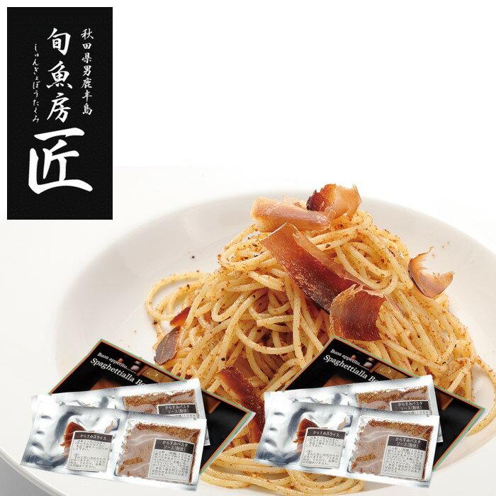 [旬魚房 匠] 男鹿産タコのからすみパスタソース 2食分×2個 [パスタソース・調味料]