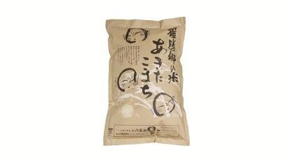 あきたこまち 雄勝郷の米 精米5kg