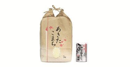 秋田県産あきたこまち精米5kg・爛漫純米ふなおろし200ml詰缶セット