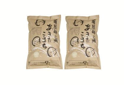あきたこまち 雄勝郷の米 精米5kg×2袋