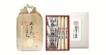 【ふるさと納税】G2301秋田県産あきたこまちと稲庭うどんセット