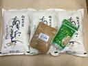 【ふるさと納税】C2401 あきたこまち白米5kg×3袋、籾...