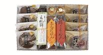 【ふるさと納税】H3401和菓子詰合せあたご山(さくら)