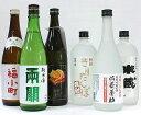 【ふるさと納税】C5202 ゆざわ清酒呑み比べセットと秋田名...