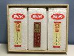 【ふるさと納税】A9101湯沢産無洗米あきたこまち900g×3袋