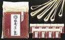 【ふるさと納税】B0903 稲庭つるつるうどん(かんざし)×
