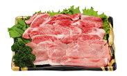 【ふるさと納税】A1801秋田の厳選お肉お手頃セット