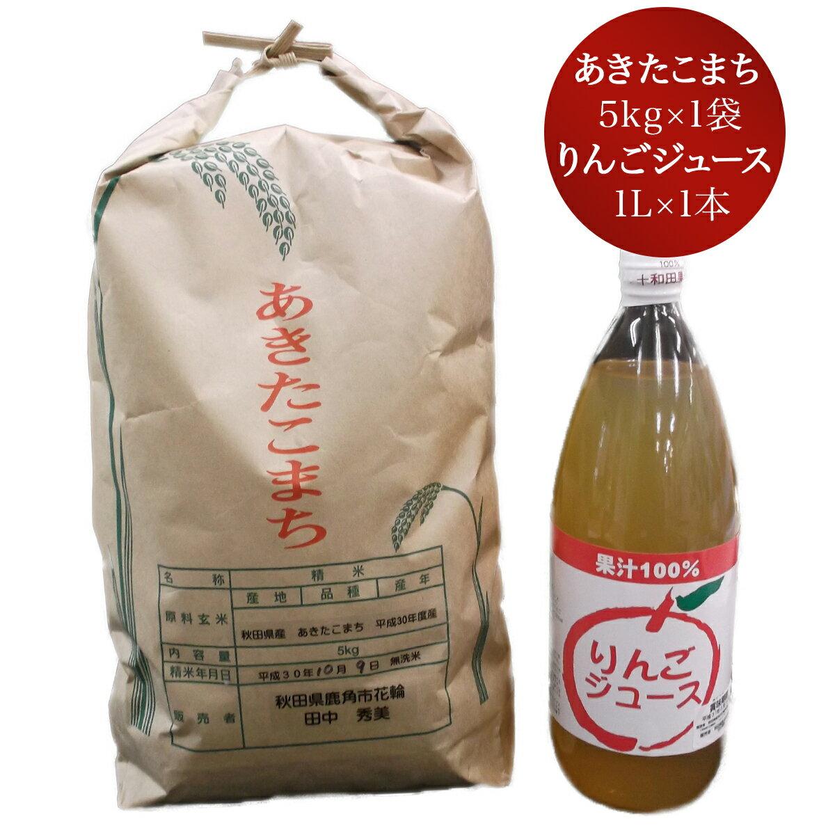 米・雑穀, 白米 30 5kg1L