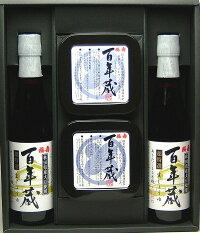 【ふるさと納税】百年蔵味噌・醤油詰合せ