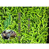 【ふるさと納税】 鹿角市産 特別栽培 枝豆 約5kg (250g×20袋)