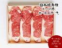 【ふるさと納税】牛肉 かづの牛ロースステーキ1000g【秋田県畜産農業協同組合】