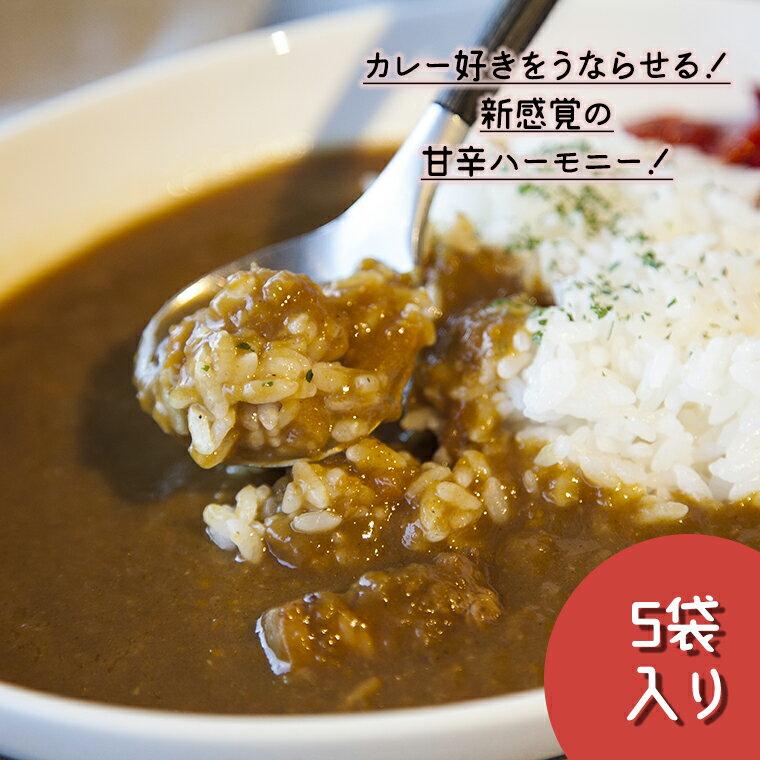 【ふるさと納税】桃カレー6個セット