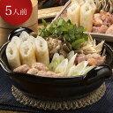 【ふるさと納税】比内地鶏きりたんぽ鍋セット豪華5人前 F野菜
