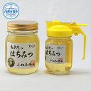 【ふるさと納税】B82007秋田のアカシア蜂蜜 2本セット(...