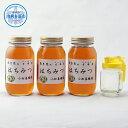 【ふるさと納税】D32210秋田の玄圃梨蜂蜜1kg×3本+ピ...