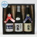 【ふるさと納税】C40190酒ごころF(純米大吟醸「鳥海山」...