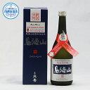 【ふるさと納税】G07087純米大吟醸鳥海山 720ml
