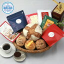【ふるさと納税】B87147-3自家焙煎レギュラーコーヒー(