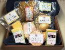 【ふるさと納税】H19421いぶりがっことチーズ多めの燻製8種セット