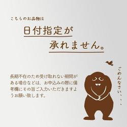 【ふるさと納税】【左利き用】フクロナガサ(6寸) 画像2