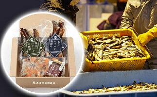 【ふるさと納税】秋田のハタハタおつまみセット「ハタハタ味ごのみ」 【魚貝類?惣菜?レトルト?加工食品】