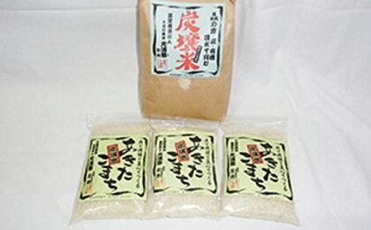あきたこまち炭壌米 2kg+(300gx3個)