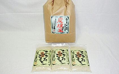 あきたこまち炭壌米 5kg+(300gx3個)