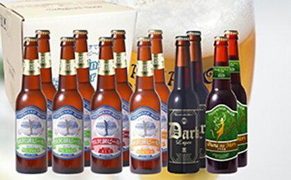 田沢湖ビール5種12本セット