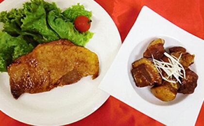 極旨虹の豚 味噌ステーキ&煮豚セット