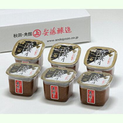 【安藤醸造】 うす塩みそ「蔵歳月」 800g×6個