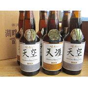 【ふるさと納税】全国酒類コンクール第一位ビールセット6本セット【お酒・ビール・酒】