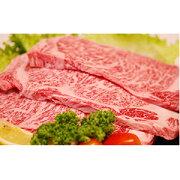 【ふるさと納税】【秋田牛】仙北市夢牧場産 黒毛和牛サーロインステーキ 約200g×5枚 【牛肉・お肉】