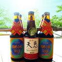 【ふるさと納税】湖畔の杜ビール 6本セット 【お酒・ビール】