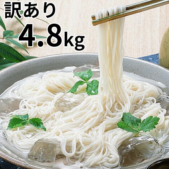 《訳あり》[伝統製法認定]稲庭うどん 800g×6袋セット [麺類・うどん・乾麺・稲庭うどん・訳あり]