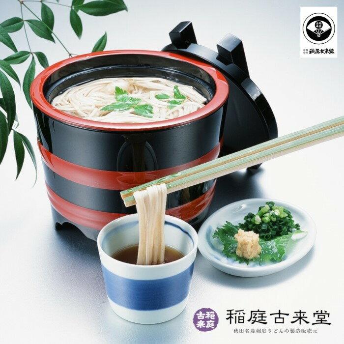 [訳あり][伝統製法認定] 業務用 稲庭うどん 10kg [麺類・うどん・乾麺]